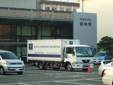 神奈川県立音楽堂.jpg